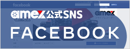 AMEXのFacebook